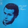グールドのモーツァルト/ピアノソナタ第14、17&18番ほか   独CBS 3009 LP レコード