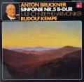 【オリジナル盤】ケンペのブルックナー/交響曲第5番   独BASF 3009 LP レコード