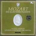【未開封】ヘブラーのモーツァルト/ピアノ協奏曲全集   蘭PHILIPS 3009 LP レコード