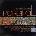ショルティのワーグナー/「パルジファル」全曲   独DECCA 3009 LP レコード