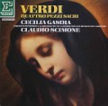 シモーネのヴェルディ/「聖歌四篇」   仏ERATO 3011 LP レコード