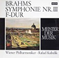 クーベリックのブラームス/交響曲第3番   独DECCA 3011 LP レコード