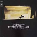 ホロヴィッツの「カーネギー・ホール・リサイタル1965」   独CBS 3011 LP レコード