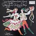 ノイマンのドヴォルザーク&ブラームス/舞曲集   独ETERNA 3011 LP レコード