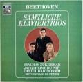 デュ・プレらのベートーヴェン/ピアノ三重奏曲全集   独EMI 3011 LP レコード
