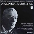 【オリジナル盤】クナッパーツブッシュのワーグナー/「パルジファル」全曲 蘭PHILIPS 3011 LP レコード