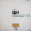 ハンガリー四重奏団のベートーヴェン/後期弦楽四重奏曲集 仏Columbia 3011 LP レコード