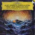 【未開封】シノーポリのR.シュトラウス/「ツァラトゥストラはかく語りき」ほか 独DGG 3012 LP レコード