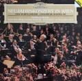 カラヤンのニューイヤーコンサート 1987 独DGG 3012 LP レコード