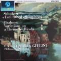 【オリジナル盤】ジュリーニのシューベルト/交響曲第8番「未完成」ほか 英Columbia 3012 LP レコード