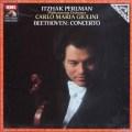 【未開封】パールマン&ジュリーニのベートーヴェン/ヴァイオリン協奏曲 仏EMI(VSM) 3012 LP レコード