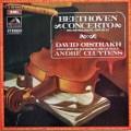 オイストラフ&クリュイタンスのベートーヴェン/ヴァイオリン協奏曲 仏EMI(VSM) 3012 LP レコード