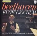 ヨッフムのベートーヴェン/交響曲第7番 仏PHILIPS 3012 LP レコード