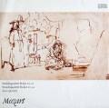 ズスケ四重奏団のモーツァルト/弦楽四重奏曲第16&17番「狩り」 独ETERNA 3012 LP レコード