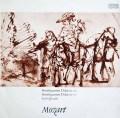 ズスケ四重奏団のモーツァルト/弦楽四重奏曲第20番「ホフマイスター」&21番 独ETERNA 3012 LP レコード