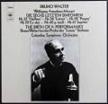 ワルターのモーツァルト/後期交響曲集(リハーサル・パフォーマンス付き) 独CBS 3012 LP レコード