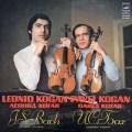 コーガン親子のバッハ/ヴァイオリン協奏曲集 ソ連MELODIYA 3013 LP レコード