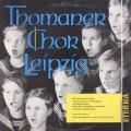 トーマス教会少年合唱団のバッハ/モテット&カンタータ集 独ETERNA 3013 LP レコード