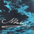 コンヴィチュニーのブラームス/交響曲第1番 独ETERNA 3013 LP レコード
