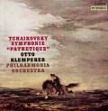 クレンペラーのチャイコフスキー/交響曲第6番「悲愴」 仏Columbia 3013 LP レコード