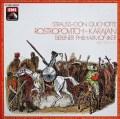 ロストロポーヴィチ&カラヤンのR.シュトラウス/「ドン・キホーテ」 仏EMI(VSM) 3013 LP レコード