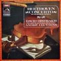 オイストラフ&クリュイタンスのベートーヴェン/ヴァイオリン協奏曲 仏EMI(VSM) 3013 LP レコード