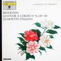 イタリア四重奏団のベートーヴェン/弦楽四重奏曲第15番 仏PHILIPS 3013 LP レコード