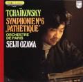 小澤のチャイコフスキー/交響曲第6番「悲愴」 仏PHILIPS 3013 LP レコード