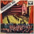 【オリジナル盤】ボスコフスキーの「フィルハーモニー舞踏会」 英DECCA 3013 LP レコード
