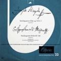 バルヒェット四重奏団のハイドン/弦楽四重奏曲第77番「皇帝」ほか 独Opera 3013 LP レコード