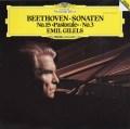 ギレリスのベートーヴェン/ピアノソナタ第3&15番「田園」 独DGG 3013 LP レコード