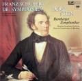 シュタインのシューベルト/交響曲全集 独eurodisc 3013 LP レコード