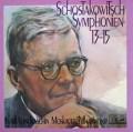 【テストプレス】コンドラシンのショスタコーヴィチ/交響曲第13-15番 独eurodisc 3013 LP レコード