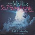 コンドラシンのマーラー/交響曲第5&7番 独eurodisc 3013 LP レコード