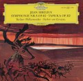 カラヤンのシベリウス/交響曲第5番&「タピオラ」 独DGG 3014 LP レコード