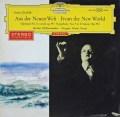 【赤ステレオ】フリッチャイのドヴォルザーク/交響曲第9番「新世界より」 独DGG 3014 LP レコード