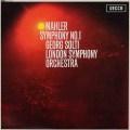 ショルティのマーラー/交響曲第1番「巨人」 英DECCA 3014 LP レコード
