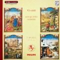 アーヨ&イ・ムジチ合奏団のヴィヴァルディ/「四季」  仏PHILIPS 3014 LP レコード