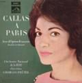 「パリのカラス」 フランスオペラのアリア集 仏EMI(VSM) 3014 LP レコード