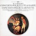 ランパル&ラスキーヌのモーツァルト/フルートとハープのための協奏曲ほか 仏ERATO 3014 LP レコード