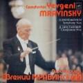 ムラヴィンスキーのショスタコーヴィチ/交響曲第15番 ソ連MELODIYA 3014 LP レコード