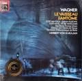 【未開封】カラヤンのワーグナー/「さまよえるオランダ人」全曲 仏EMI(VSM) 3014 LP レコード