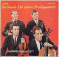 ガルネリ四重奏団のベートーヴェン/後期弦楽四重奏曲集  独RCA 3014 LP レコード