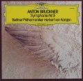 カラヤンのブルックナー/交響曲第9番 独DGG 3105 LP レコード