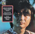 小澤征爾のリムスキー=コルサコフ/交響組曲「シェヘラザード」ほか 独EMI 3105 LP レコード