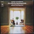 ジュリアード四重奏団のベートーヴェン/中期弦楽四重奏曲集 独CBS 3105 LP レコード