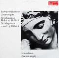 【長ステレオ】 ゲヴァントハウス四重奏団のベートーヴェン/弦楽四重奏曲第3&4番 独ETERNA 3105 LP レコード