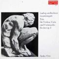 ズスケ・トリオのベートーヴェン/弦楽三重奏曲第1番 独ETERNA 3105 LP レコード