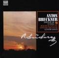 ヴァントのブルックナー/交響曲第9番 独HM 3105 LP レコード