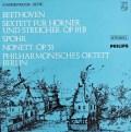 ベルリンフィル・オクテットらのベートーヴェン/六重奏曲変ホ長調ほか  蘭PHILIPS 3015 LP レコード